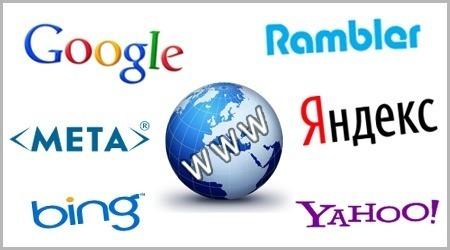 Ремонт компьютеров - Поисковое продвижения сайта