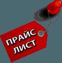 Компьютерщик Екатеринбурга